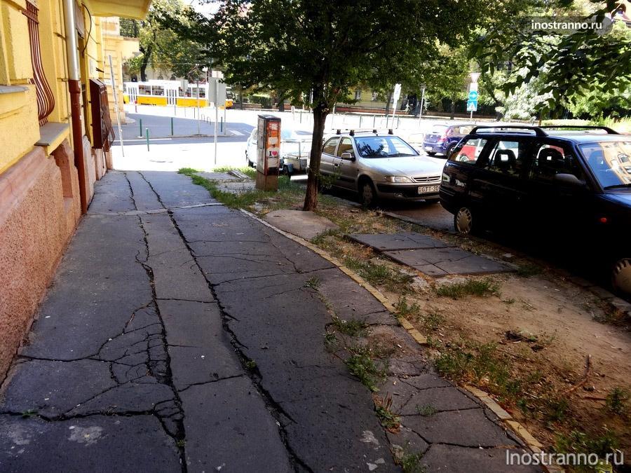 тротуар в Будапеште