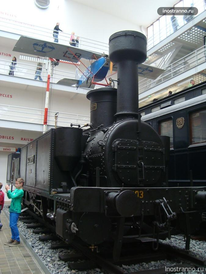 Локомотив Kladno