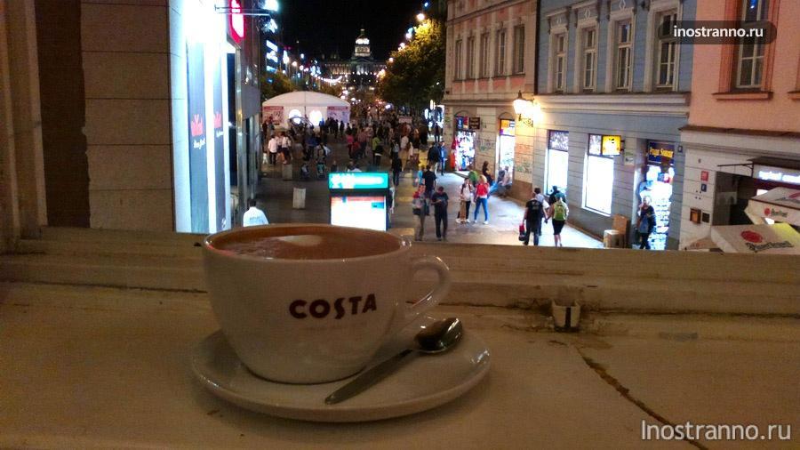 кофе на вацлавской площади