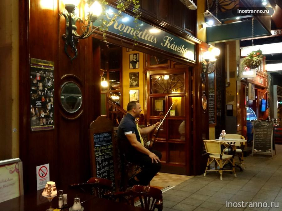 ресторан в Будапеште