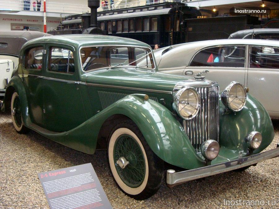 Jaguar 100 SS