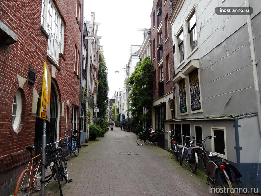 Амстердамский дворик