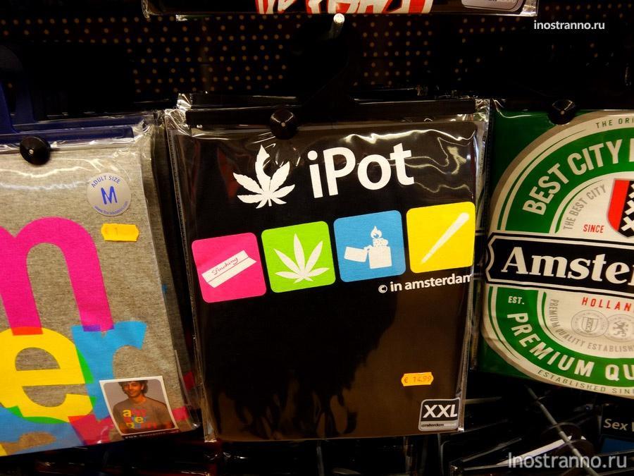 наркоманская футболка из Амстердама