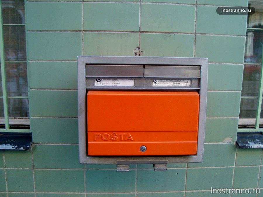 почтовый ящик, чехия
