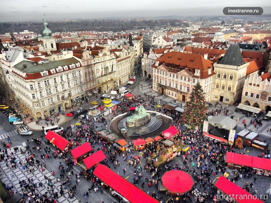 Староместская ратуша и Рождественская ярмарка