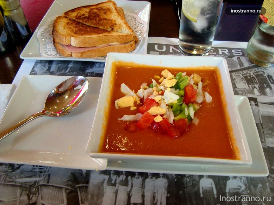 холодный испанский суп гаспачо