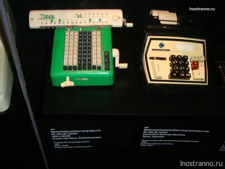 Механический компьютер