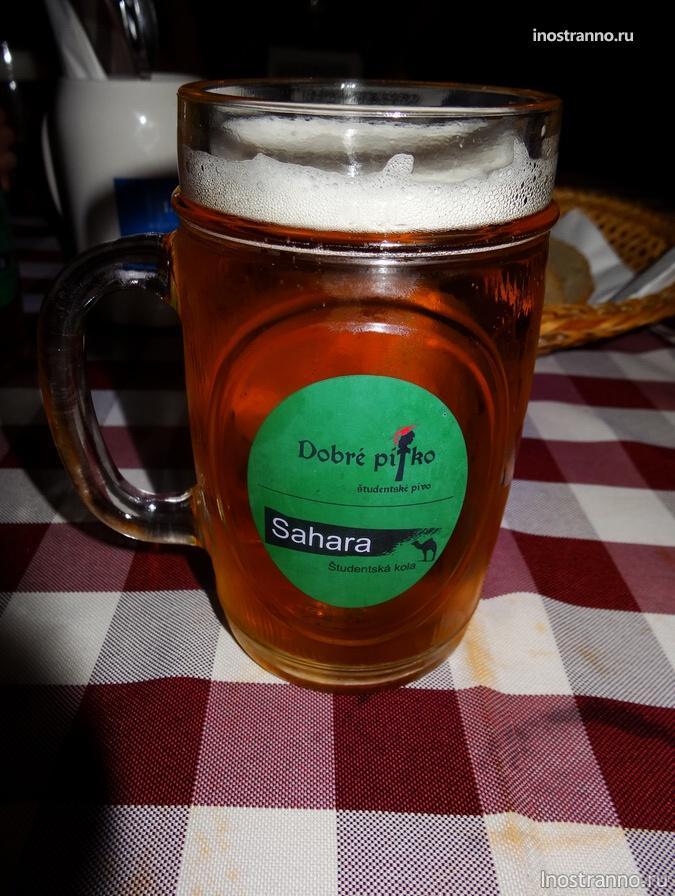 словацкое пиво