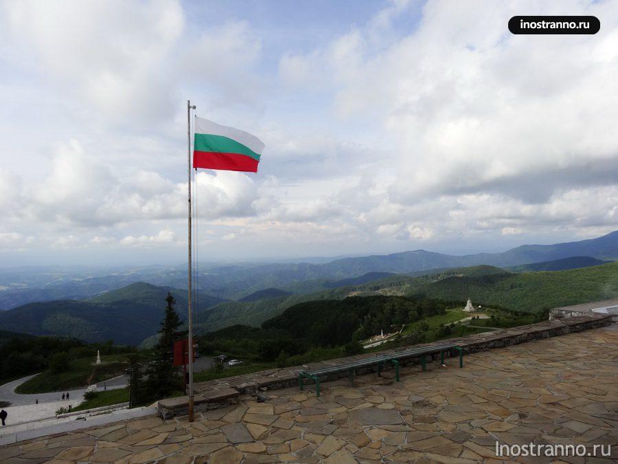 Шипкинский перевал - Болгария