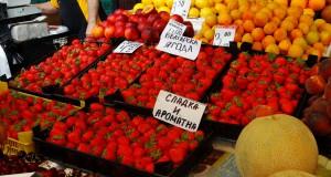 Цены на ягоды и овощи в Европе или рынок в Болгарии
