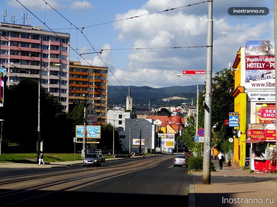 улица либерца