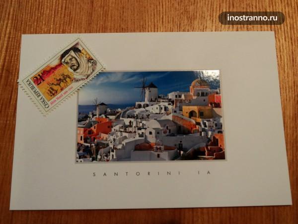 как отправить открытку в россию из праги них