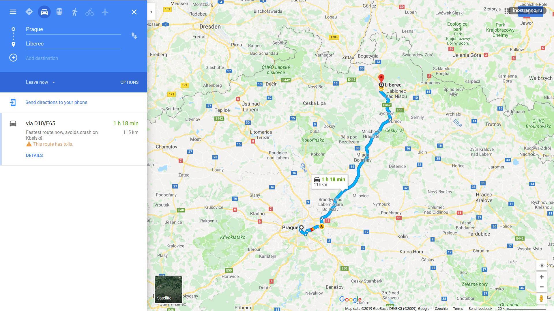 Как добраться из Праги в Либерец