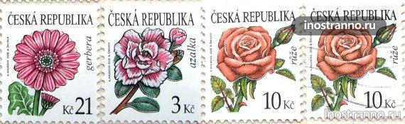 Адрес для открытки из европы
