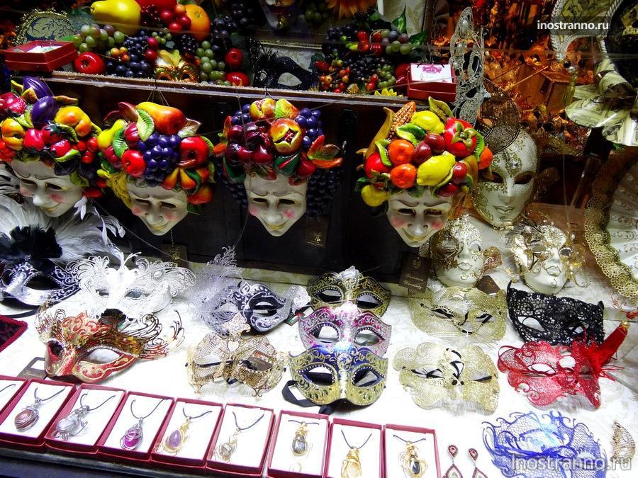 венецианская маска Коломбина