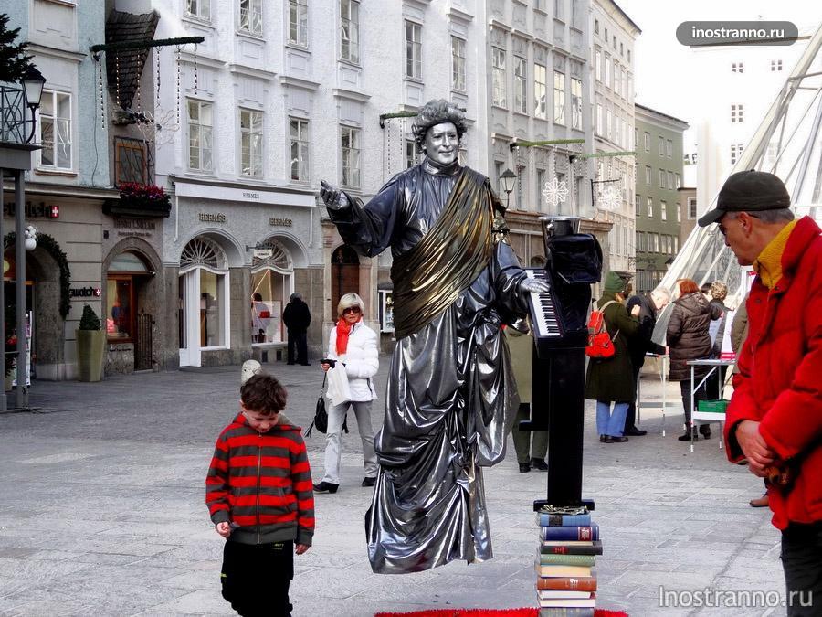 Живая скульптура в Зальцбурге