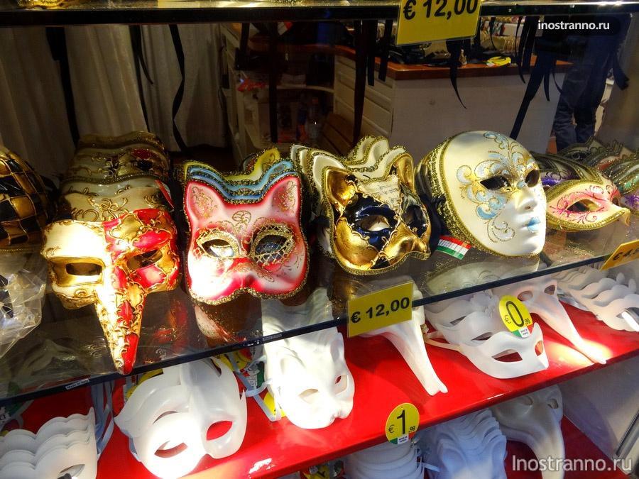 венецианская маска Кот и Вольто