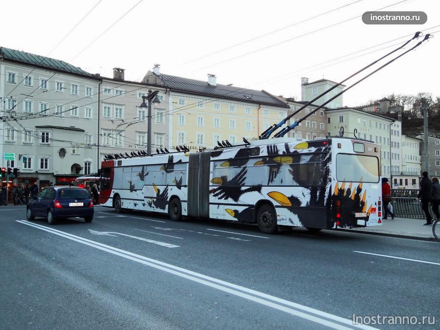 троллейбус в Зальцбурге