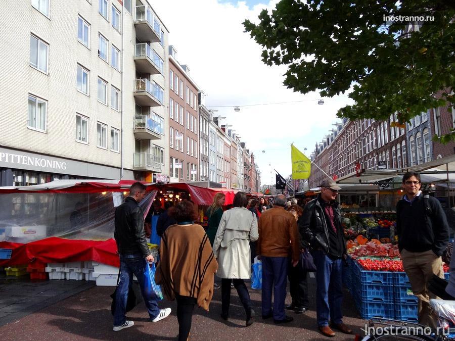 Рынок Альберт Кёйп