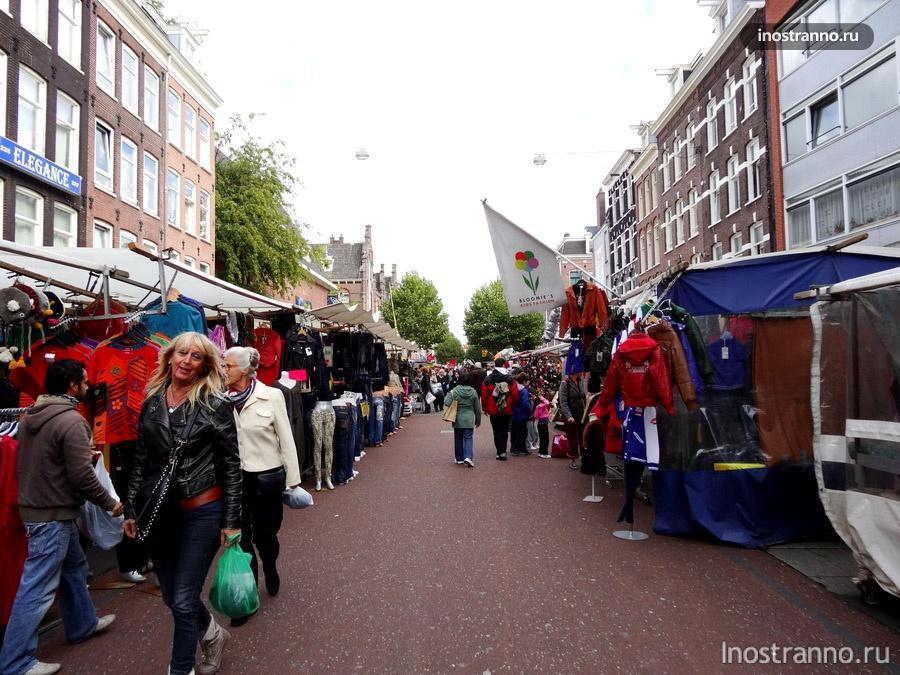 рынок в Амстердаме