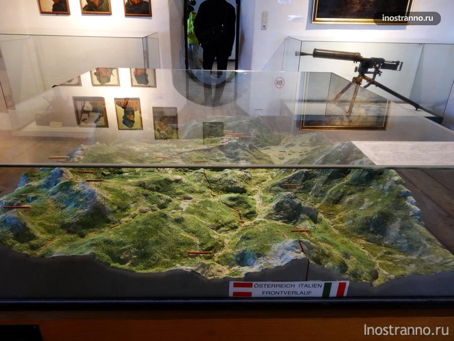 выставка в замке австрии