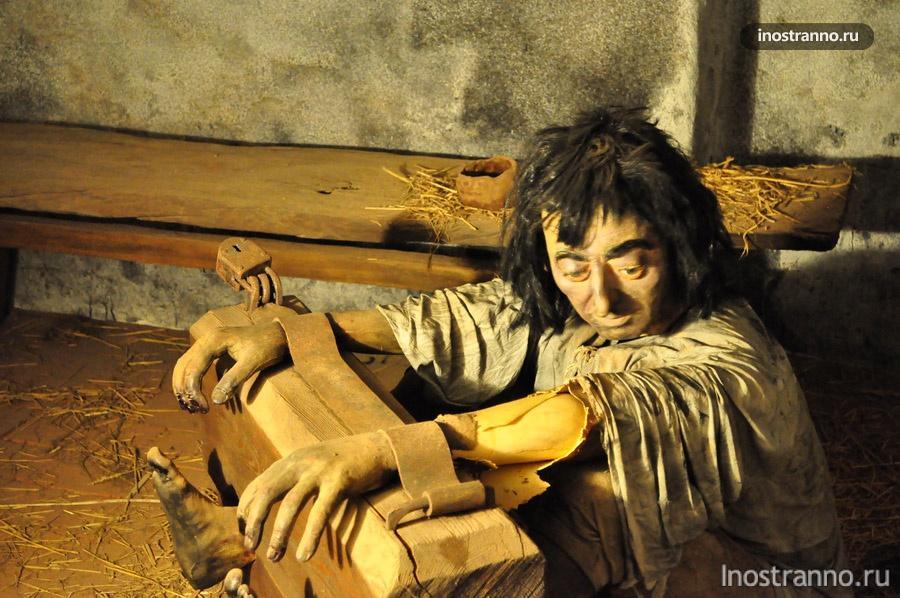 средневековые пытки в Чехии