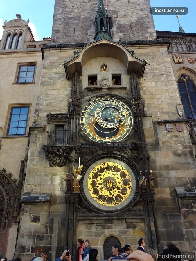 пражские часы Орлой