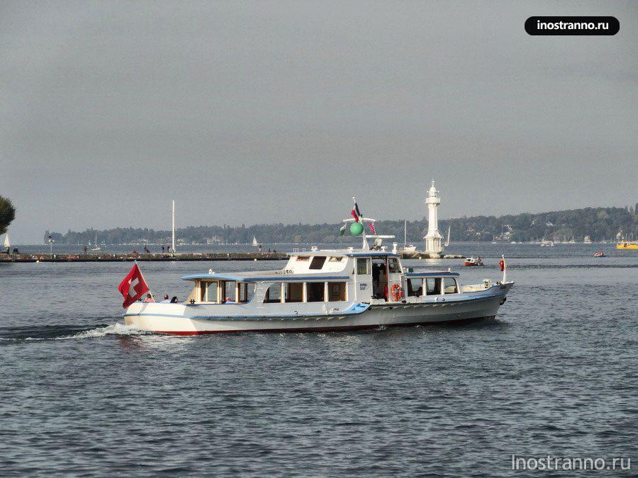 корабль в женеве