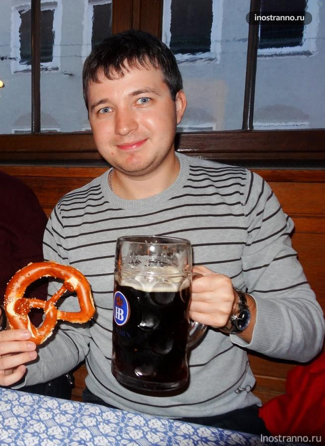 пиво Хофбройхаус