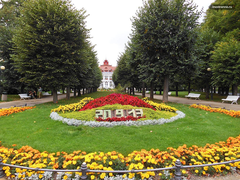 Парк в Карловых Варах