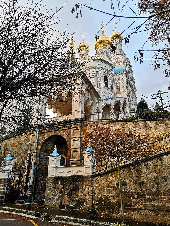Русская православная церковь в Карловых Варах