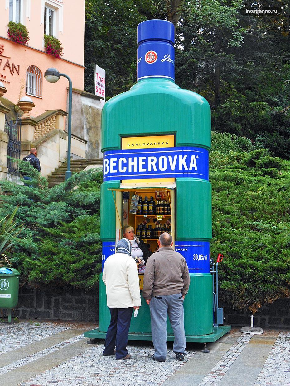 Где купить Бехеровки в Карловых Варах