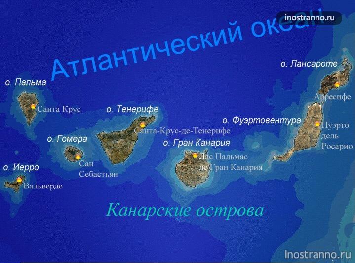 карта канарские острова