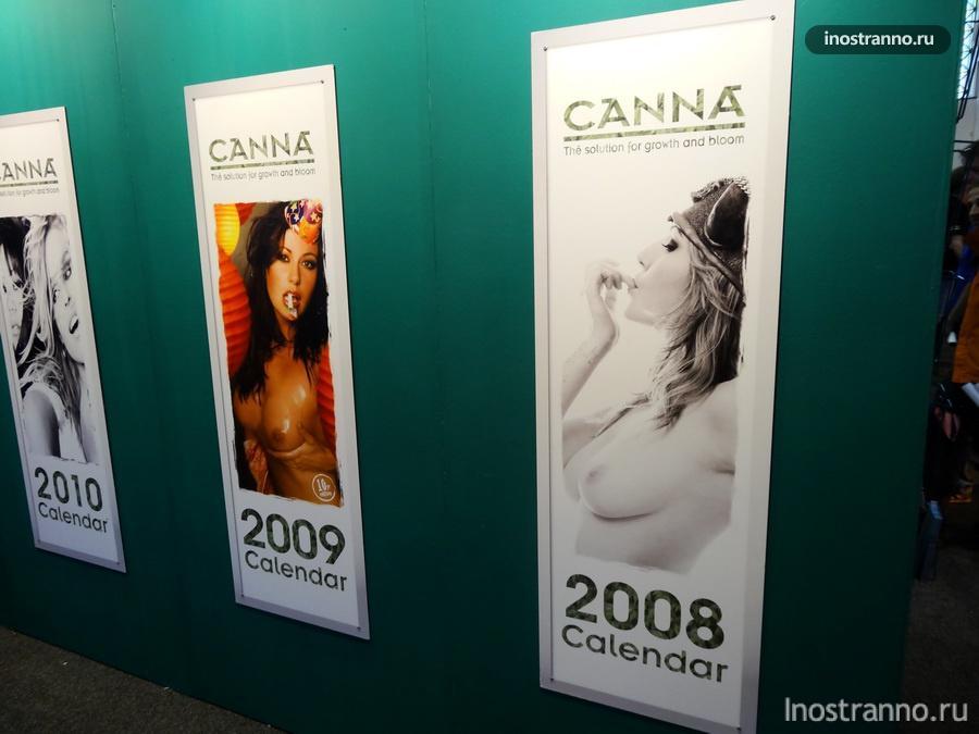 календарь с девушками