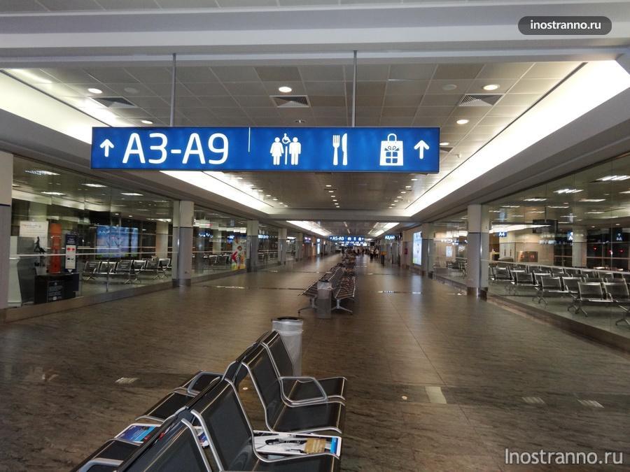 Терминал аэропорт Прага