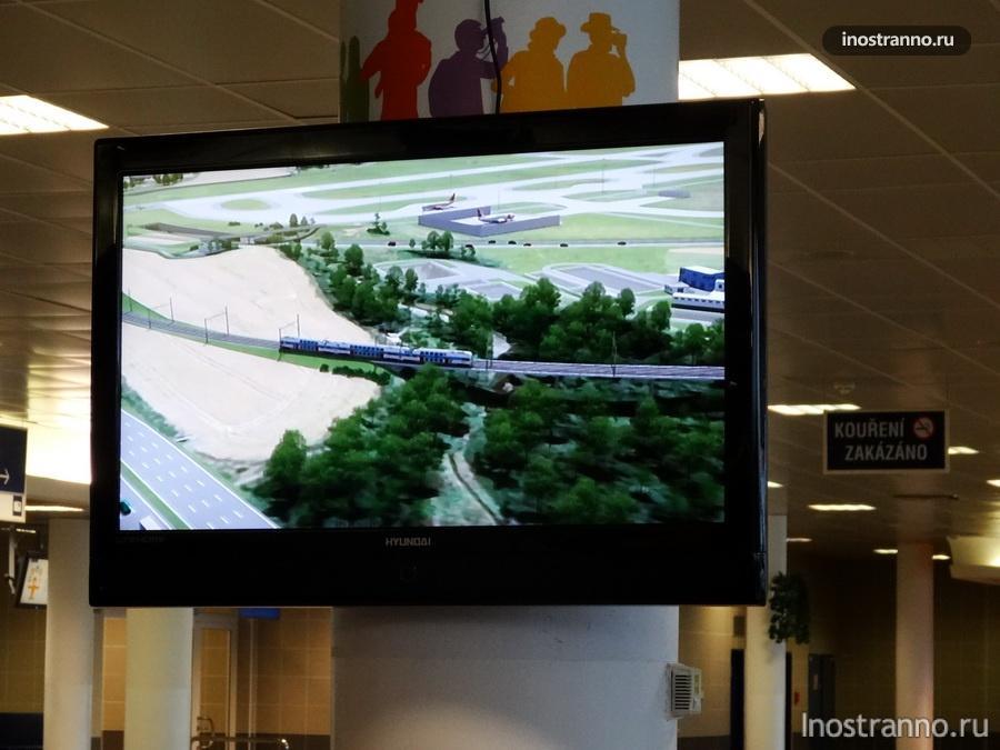 фильм про аэропорт в Праге