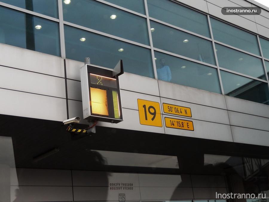 выходы на посадку - аэропорт в Чехии