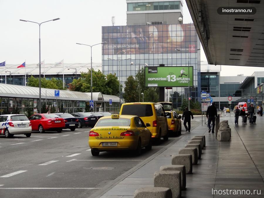 такси в Праге из аэропорта