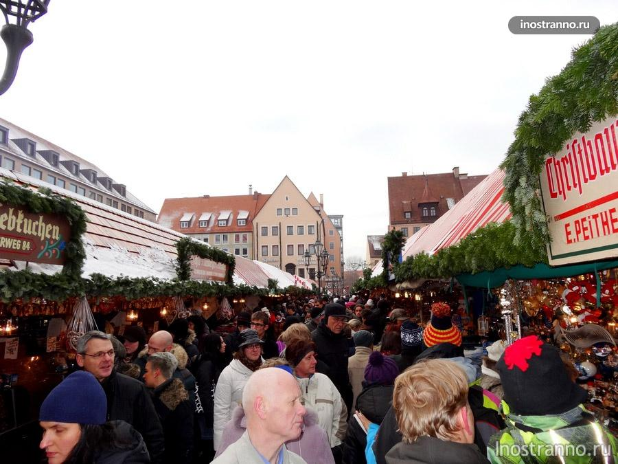нюрнбергский рынок