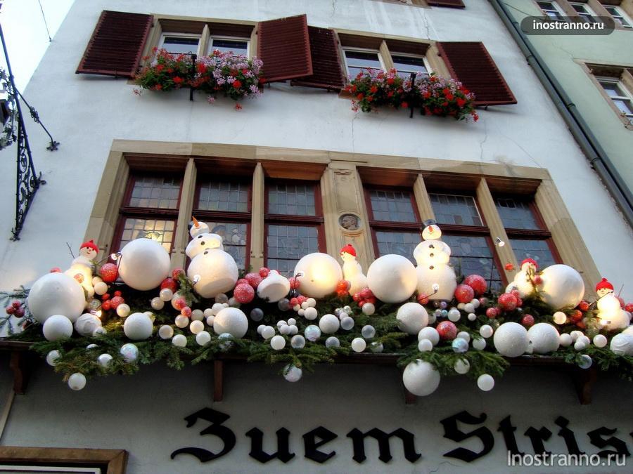 новогодний страсбург