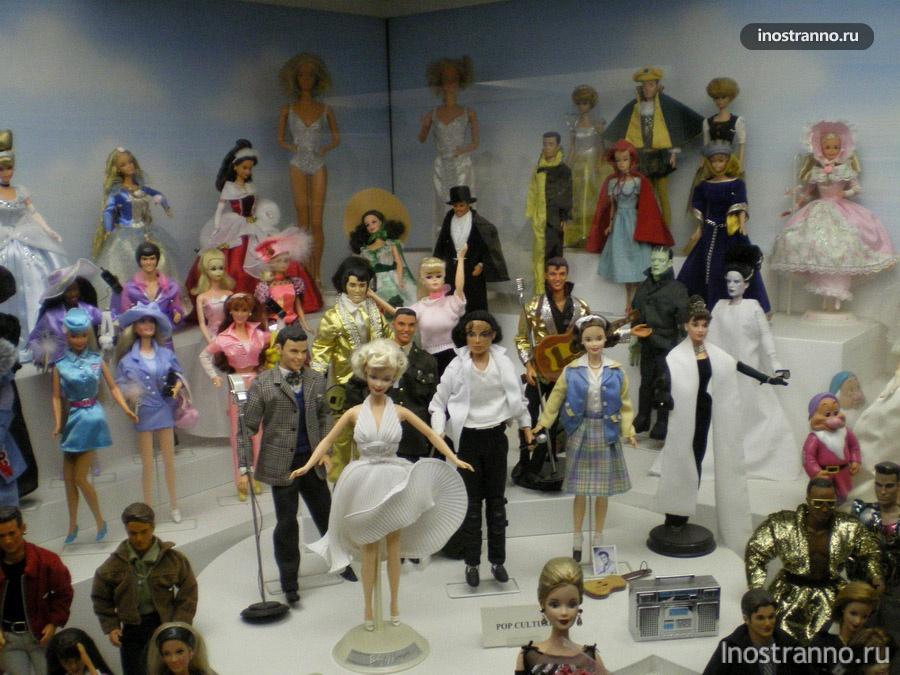 Музей игрушек - Барби