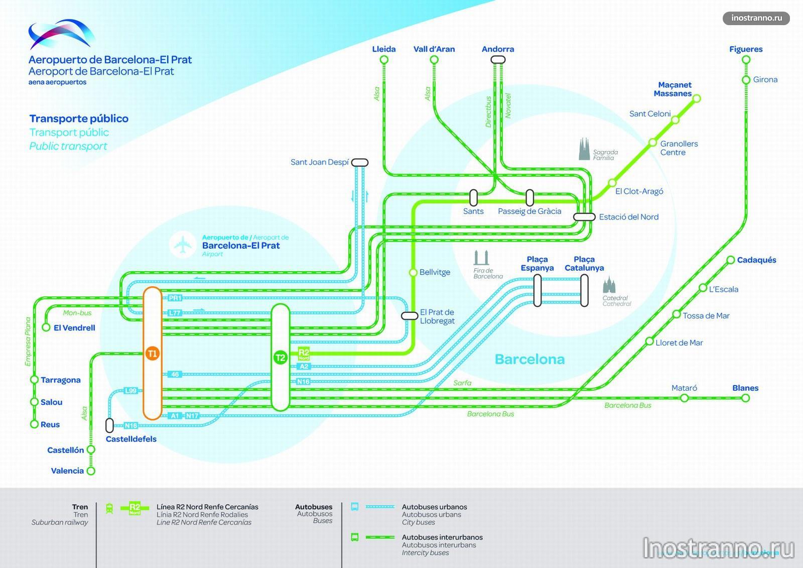 Как сделать пересадку в метро