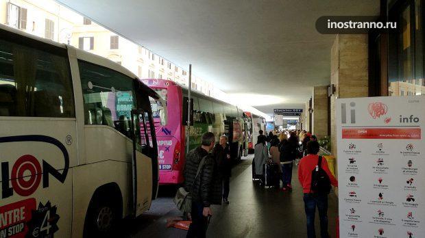Автобусная остановка до аэропорта Рима Фьюмичино