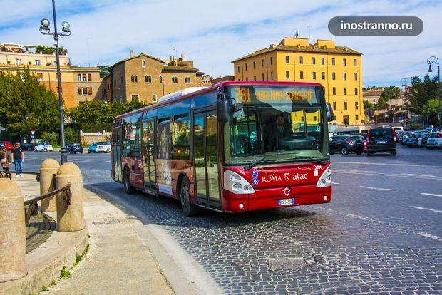 Автобус в Риме