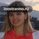 Ксения Алексеева
