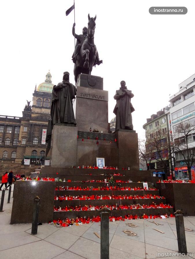 Статуя св. Вацлава - Вацлавская площадь