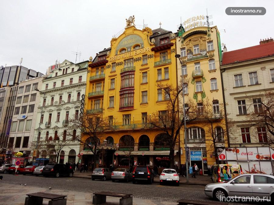 отели на Вацлавской площади