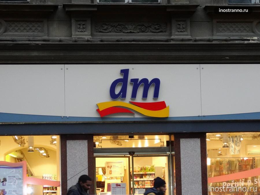 магазин dm в праге