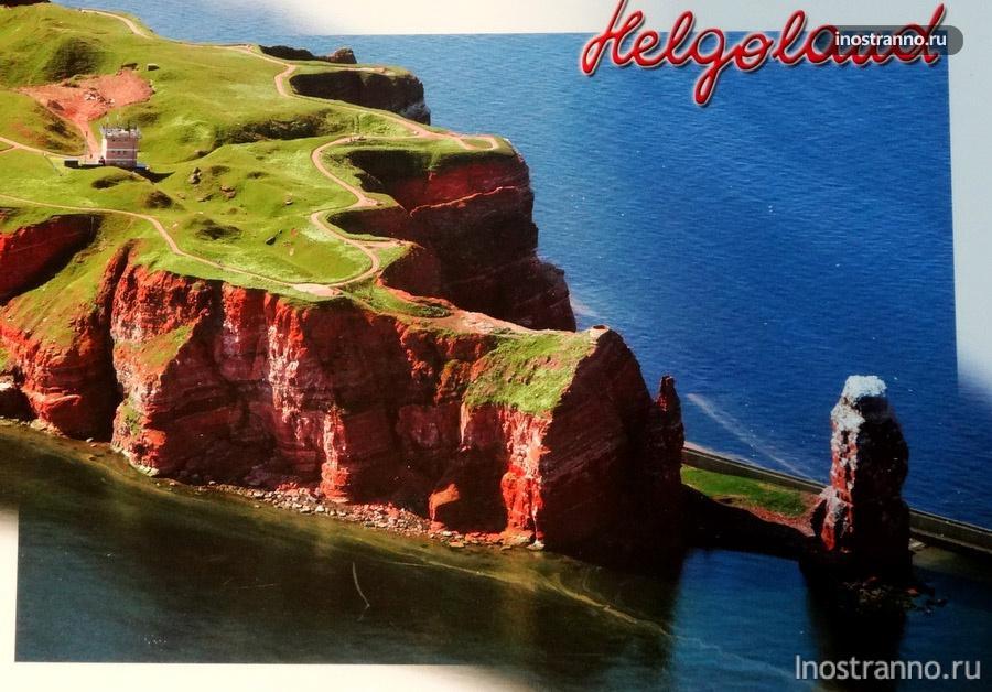 виды острова хельголанд