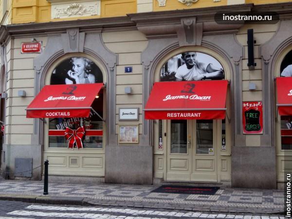 бар-Ночной бар-клуб в Прагев праге